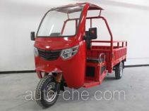 Yazhou Yingxiong cab cargo moto three-wheeler AH200ZH-3