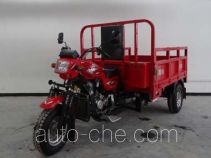 Zunci cargo moto three-wheeler AH200ZH-6