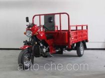 Zunci cargo moto three-wheeler AH250ZH-3