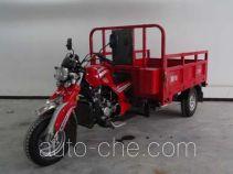 Zunci cargo moto three-wheeler AH250ZH-7