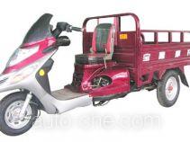 Baodiao cargo moto three-wheeler BD110ZH-2A