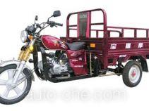 Baodiao cargo moto three-wheeler BD110ZH-A