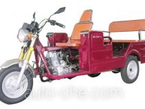Baodiao auto rickshaw tricycle BD125ZK-A