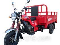 Baoding cargo moto three-wheeler BD150ZH-3A