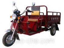 Baodiao Xiang cargo moto three-wheeler BDX110ZH-5A