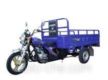 Baodiao Xiang cargo moto three-wheeler BDX150ZH-2C
