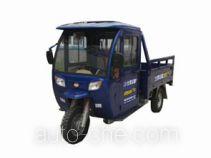 Baodiao Xiang cab cargo moto three-wheeler BDX175ZH