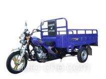 Baodiao Xiang cargo moto three-wheeler BDX175ZH-C