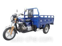 Bashan cargo moto three-wheeler BS150ZH-E