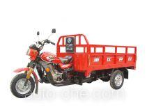 Bashan cargo moto three-wheeler BS175ZH-E