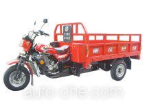 Bashan cargo moto three-wheeler BS200ZH-2E