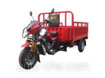 Bashan cargo moto three-wheeler BS200ZH-6E