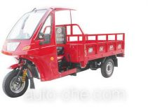 Cab cargo moto three-wheeler Bashan