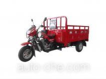 Bashan cargo moto three-wheeler BS250ZH-5E