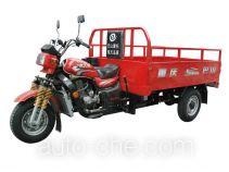 Bashan cargo moto three-wheeler BS250ZH-E