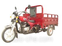 Benye cargo moto three-wheeler BY110ZH-A