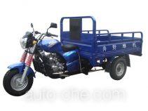 Benye cargo moto three-wheeler BY200ZH-A
