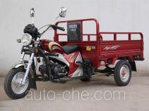 Zongshen Piaggio cargo moto three-wheeler BYQ110ZH