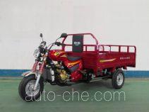 Zongshen Piaggio cargo moto three-wheeler BYQ200ZH
