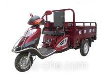 Changhong cargo moto three-wheeler CH110ZH-2