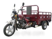 Changhong cargo moto three-wheeler CH150ZH