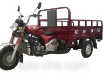 Changhong cargo moto three-wheeler CH200ZH