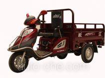 Changjiang cargo moto three-wheeler CJ110ZH-2