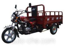 Changjiang cargo moto three-wheeler CJ110ZH