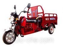 Changjiang cargo moto three-wheeler CJ110ZH-2A