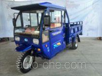 Cab cargo moto three-wheeler Changjiang