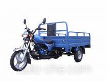 Changjiang cargo moto three-wheeler CJ150ZH