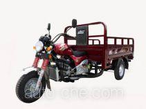 Changjiang cargo moto three-wheeler CJ200ZH