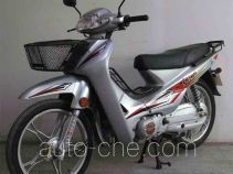 50cc underbone motorcycle Changling