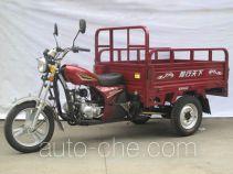 Jida cargo moto three-wheeler CT110ZH-9