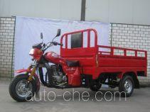 Jida cargo moto three-wheeler CT175ZH-15
