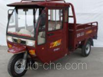 Cab cargo moto three-wheeler Jida
