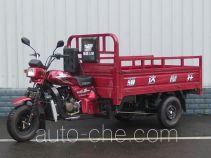Jida cargo moto three-wheeler CT250ZH-16A