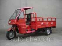 Dongben cab cargo moto three-wheeler DB200ZH-4A
