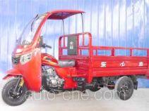 Dongben cab cargo moto three-wheeler DB200ZH-4B