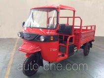 Dongben cab cargo moto three-wheeler DB200ZH-5B