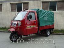 Dongben cab cargo moto three-wheeler DB200ZH-A