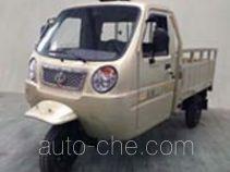 Dongben cab cargo moto three-wheeler DB250ZH-3B