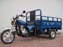 Dafu cargo moto three-wheeler DF150ZH-2