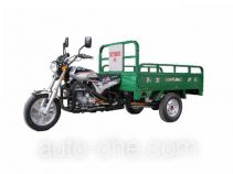 Dongfang cargo moto three-wheeler DF150ZH-A