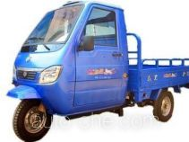 Dongfang cab cargo moto three-wheeler DF175ZH-2A