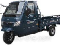 Dongfang cab cargo moto three-wheeler DF175ZH-2S