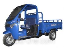 Dongfang cab cargo moto three-wheeler DF175ZH-3