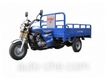 Dongfang cargo moto three-wheeler DF175ZH-A
