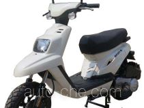Emgrand scooter DH125T-8