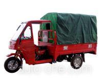 Donghong cab cargo moto three-wheeler DH150ZH-2C